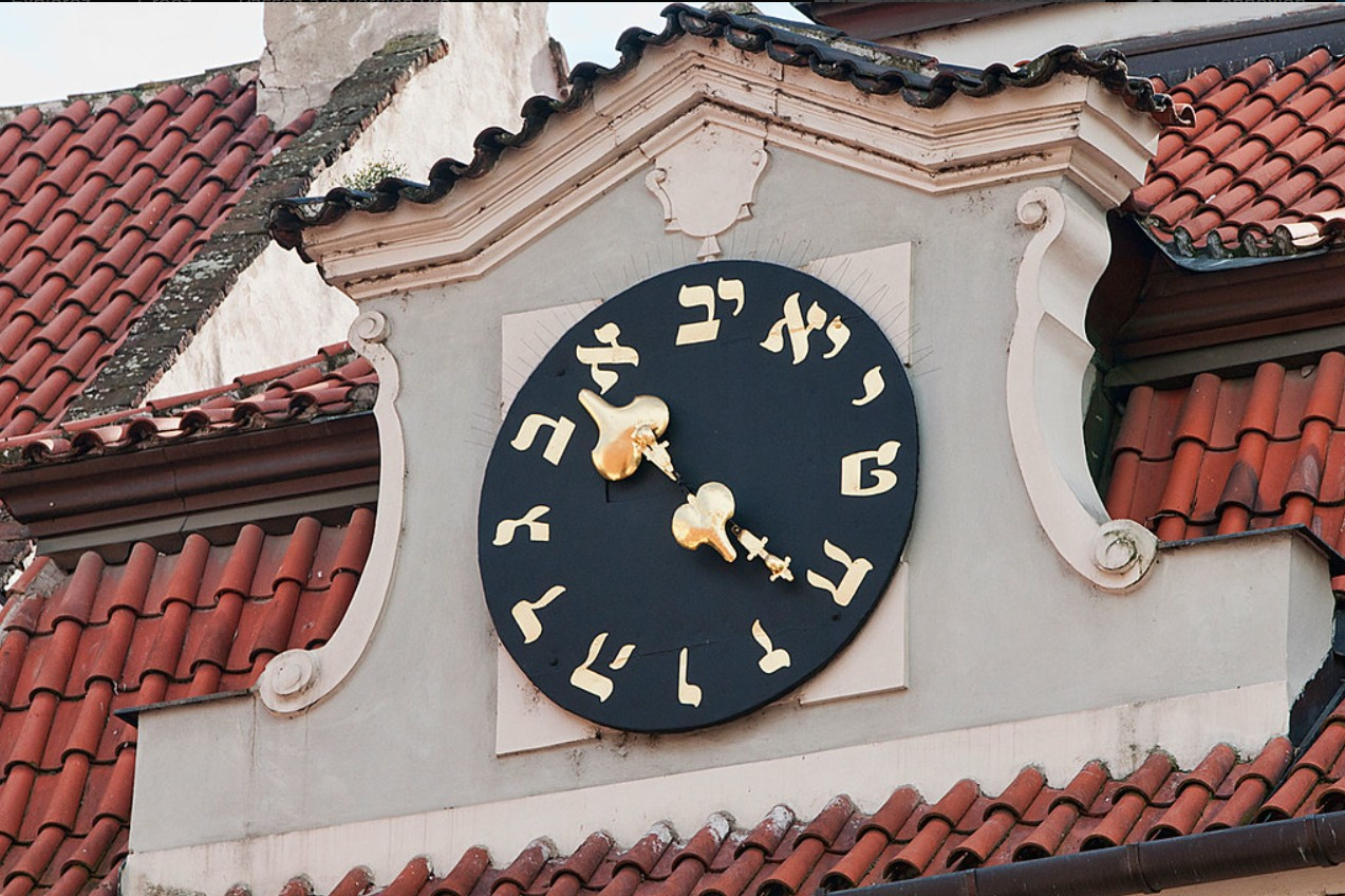 New Clock 01