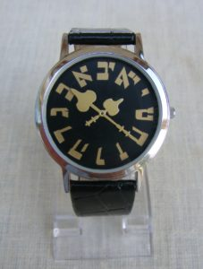 Prague Jewish Clock Watch