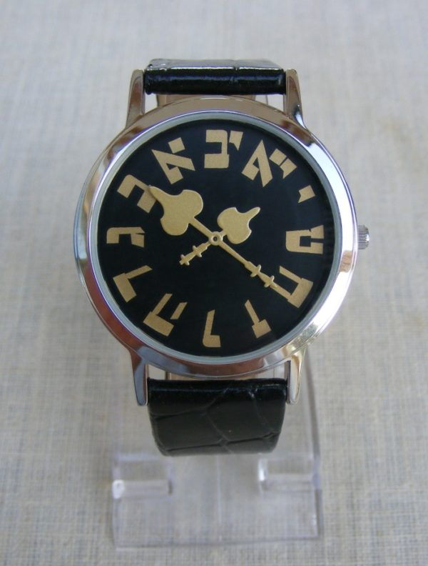 Prague Jewish Clock Watch
