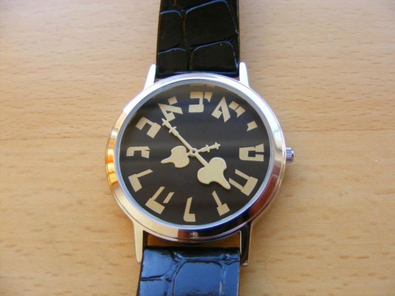 Prague jewish Clock wristwatch